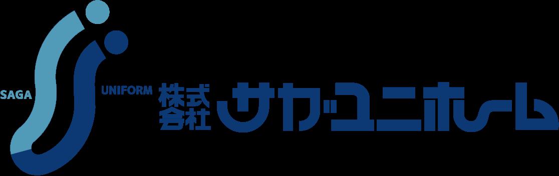 株式会社サガユニホーム
